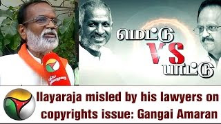 Ilayaraja misled by his lawyers on copyrights issue: Gangai Amran