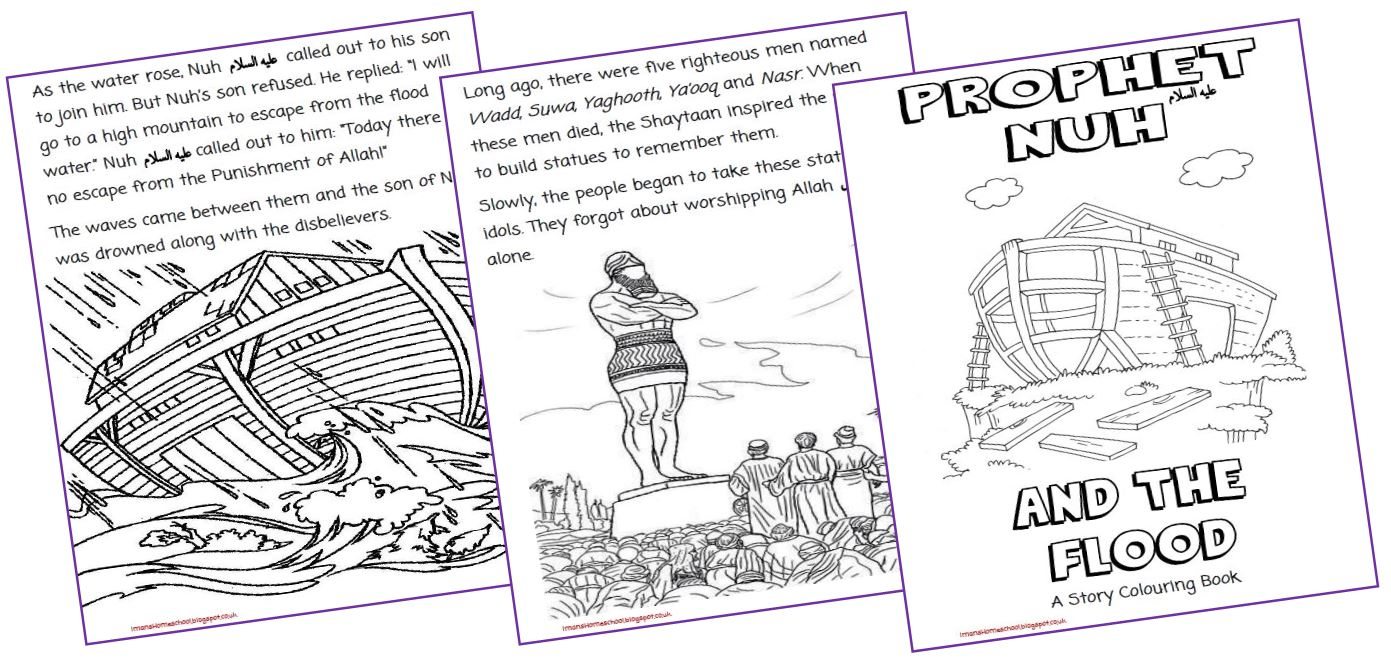 Iman S Home School Prophet Nuh Story Colouring Book