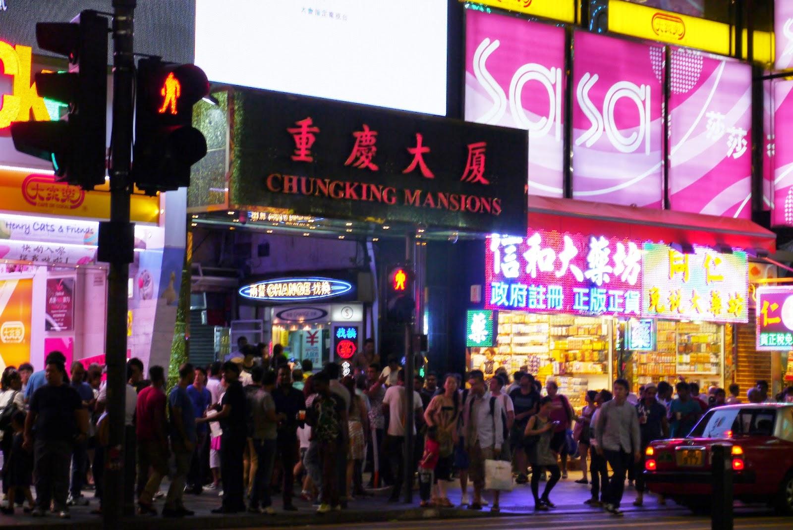 ~ 宣∣傳品 ~: 到重慶大廈探險吃咖哩
