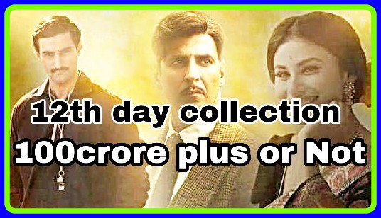 Gold total box office collection