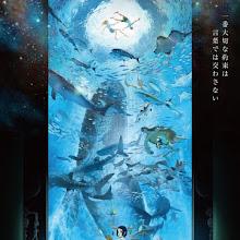 """Kenshi Yonezu será el interprete del tema principal del filme """"Kaiju no kodomo"""""""