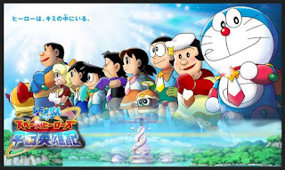 movie, Nobita's Space Heroes, doraemon, download, subtitle, indonesia, 2015