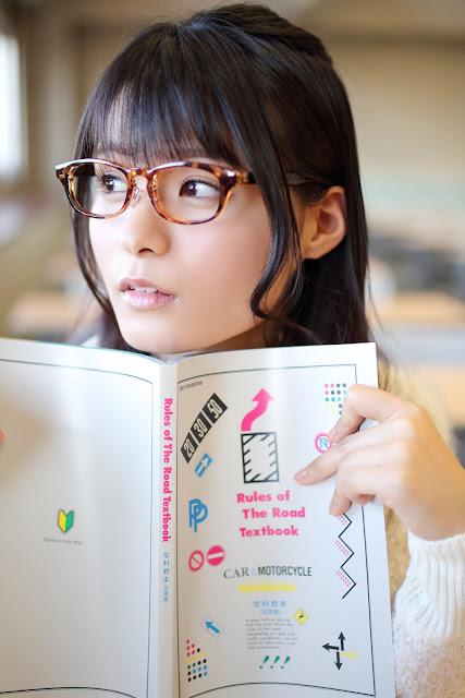星名美津紀 Hoshina Mizuki Weekly Georgia No 95 Photos 10