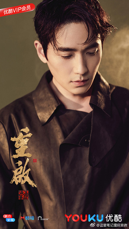 Zhu Yilong is the New Wu Xie of The Lost Tomb Franchise