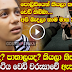 Three persons shot dead in Wellampitiya - (Watch Video)