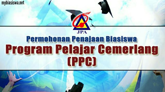 Biasiswa JPA Program Pelajar Cemerlang (PPC) 2018