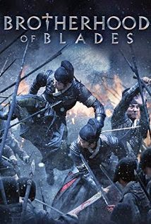 Download Film Brotherhood of Blades (2014) BluRay 720p