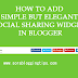 How to Add Simple But Elegant Social Sharing Widget In Blogger