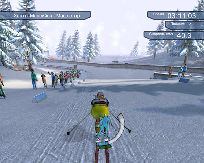 RTL Biathlon 2008 (PS2) 2008
