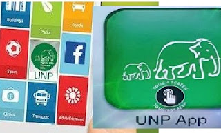 UNP launches mobile app