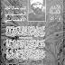 كتاب ضياء الخافقين تاريخ ايران وتاريخ الافغان
