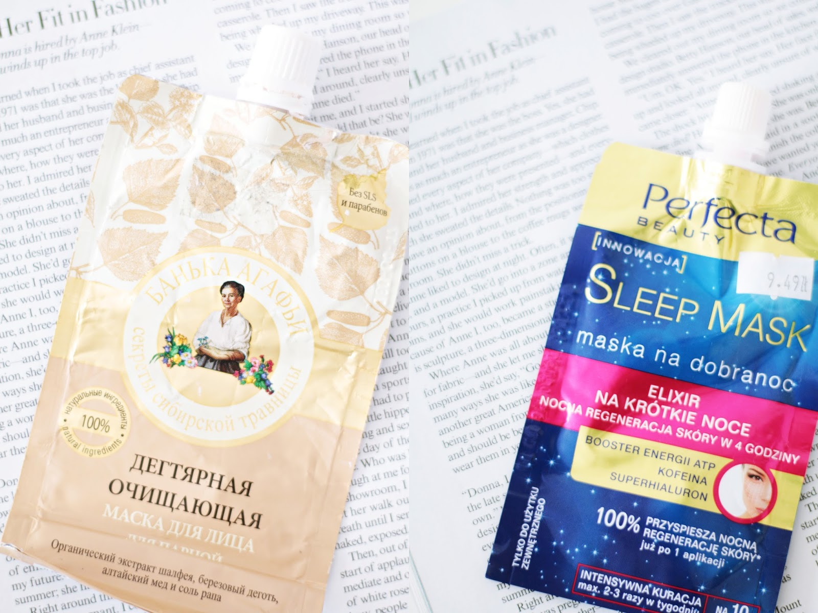 PERFECTA SLEEP MASK ELIXIR NA KRÓTKIE NOCE blog