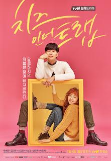 Sinopsis Drama Korea Cheese in Trap Episode 1 – Tamat