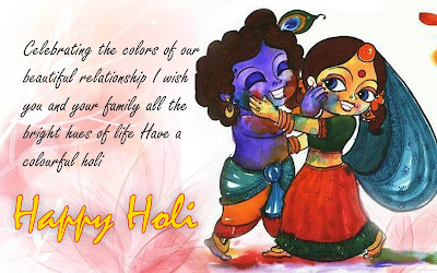 Happy Holi with Radha and Krishna