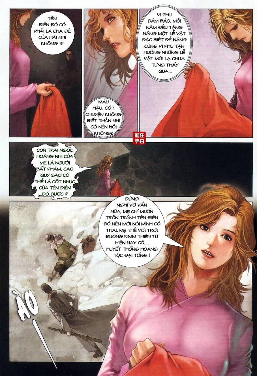 Ôn Thụy An Quần Hiệp Truyện chap 23 trang 5
