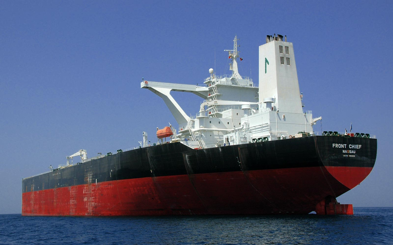 Crude Oil Daily: Persian Gulf VLCC rates hit near-six month