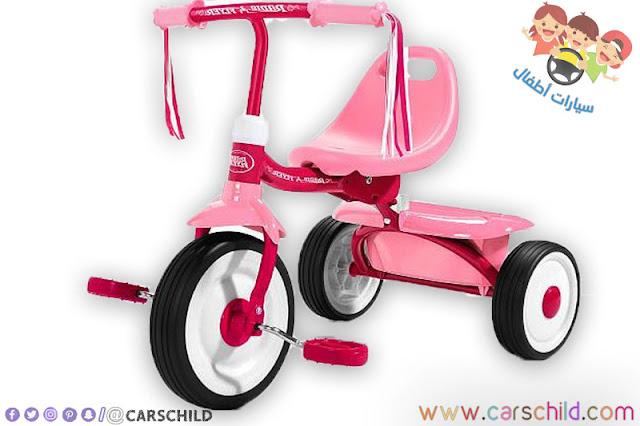 دراجات هوائية بنات
