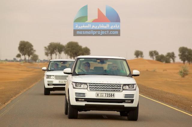 معرض الاتجار بتجارة السيارات في السعودية
