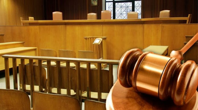 ΑΣΕΠ: Προκηρύχθηκαν 135 θέσεις σε δικαστήρια και δικαστικές υπηρεσίες