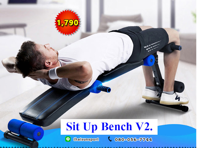 #ซิกแพค #ลดหุ่น #ลดพุง #ม้านั่งSitup #ม้านั่งออกกำลังกาย #กล้ามท้อง #ออกกำลังกาย #ออกกำลังกายหน้าท้อง #เครื่องออกกำลังกาย#เบาะซิทอัพ