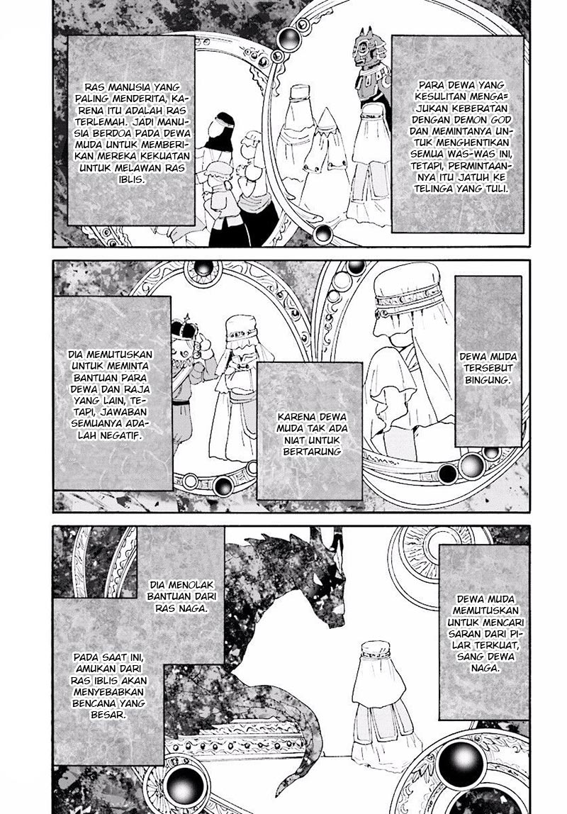 Baca Manga Death March Chapter 30.1 Bahasa Indonesia