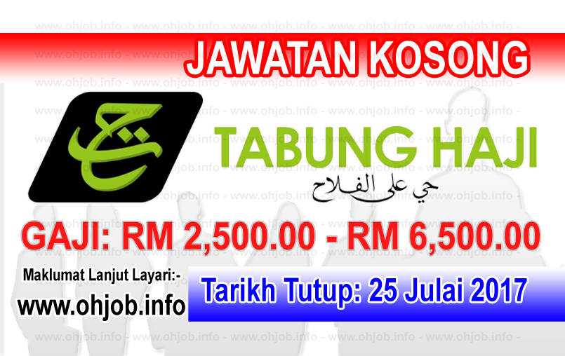 Jawatan Kerja Kosong Lembaga Tabung Haji - TH logo www.ohjob.info julai 2017