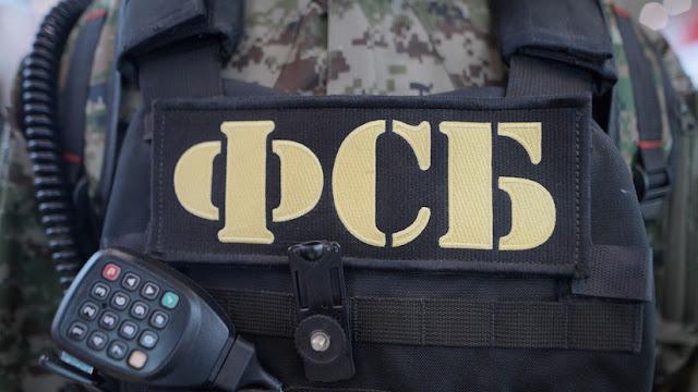 Servicio de Seguridad ruso frustra atentados organizados por afiliados del EI en Moscú
