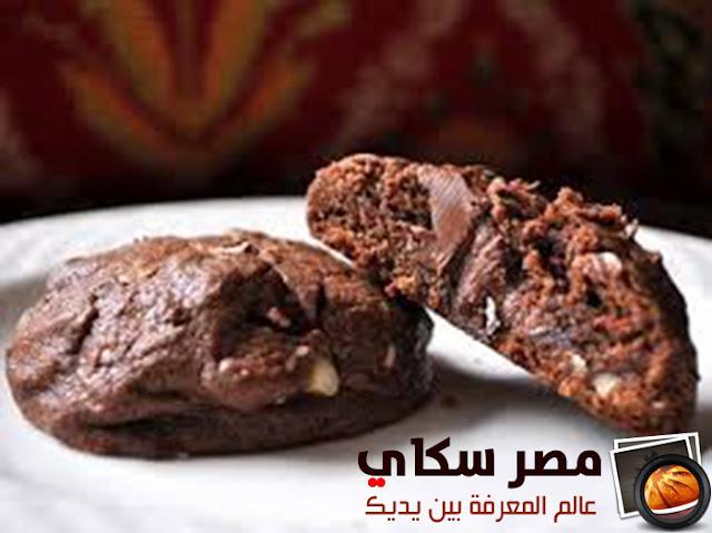 طريقة عمل  كوكيز الشوكولاتة بالعسل الأسود بالفديو