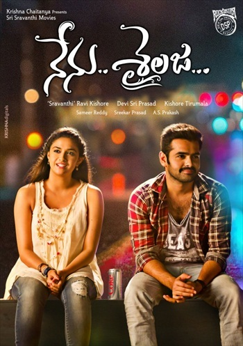 Nenu Sailaja 2016 UNCUT Dual Audio Hindi 720p HDRip 1.2GB