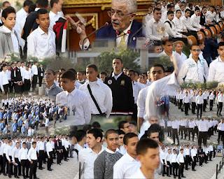 مدرسة الضبعة للطاقة النووية السلمية ,مدرسة الضبعة النووية,تعليم مطروح,الطلبة,وزارة التربية والتعليم,Al - Dabaa Nuclear Secondary School