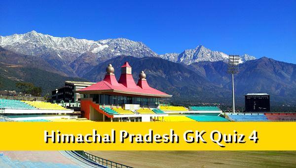 Himachal Pradesh Gk Quiz Online MCQ -4