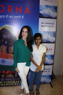 The Red Carpet Of The Special Screening Of Poorna  0003.JPG
