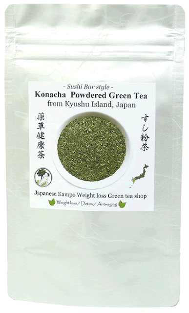 konacha powdered sushi bar green tea loose leaf premium uji Matcha green tea powder aojiru young barley leaves green grass powder japan benefits wheatgrass yomogi mugwort herb