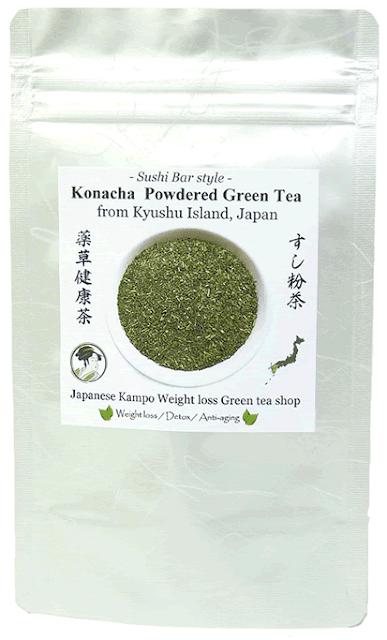 konacha powdered sushi bar green tea loose leaf premium uji Matcha green tea powder aojiru young barley leaves green grass powder japan benefits wheatgrass yomogi mugwort herb
