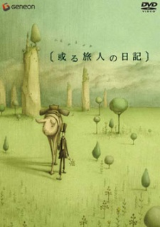 Aru Tabibito no Nikki, The Diary of Tortov Roddle