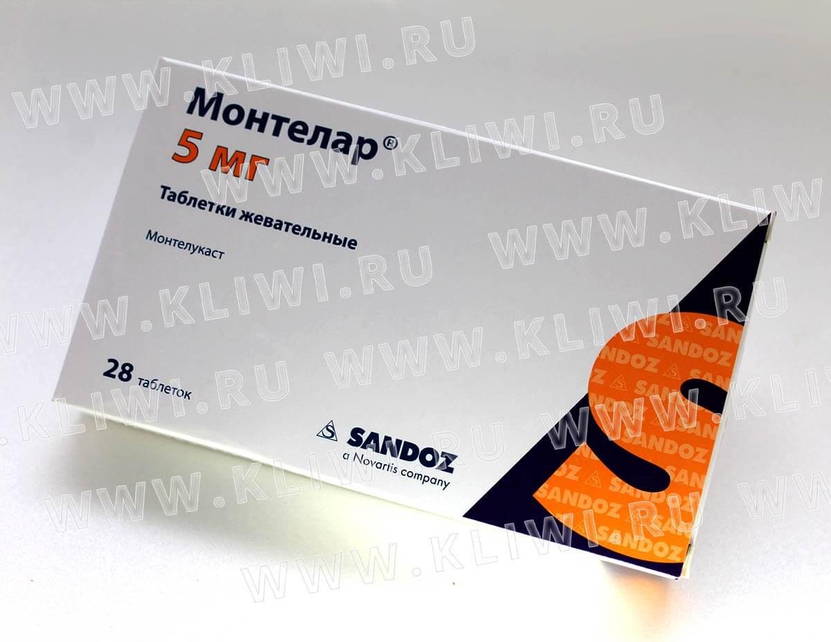 Монтелар