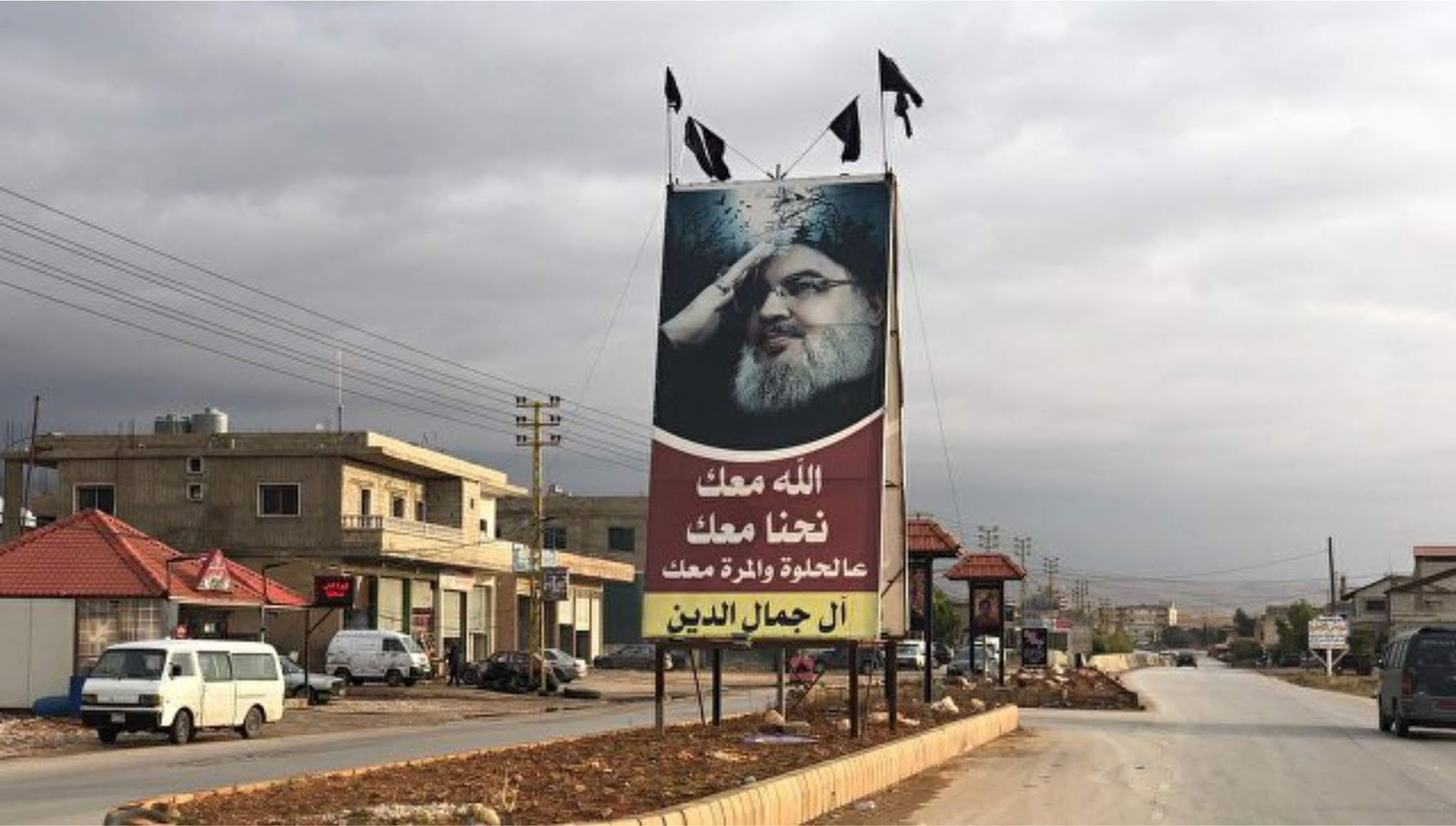 Kerajaan Teluk Persia melakukan normalisasi hubungan dengan Israel Keputusan Saudi