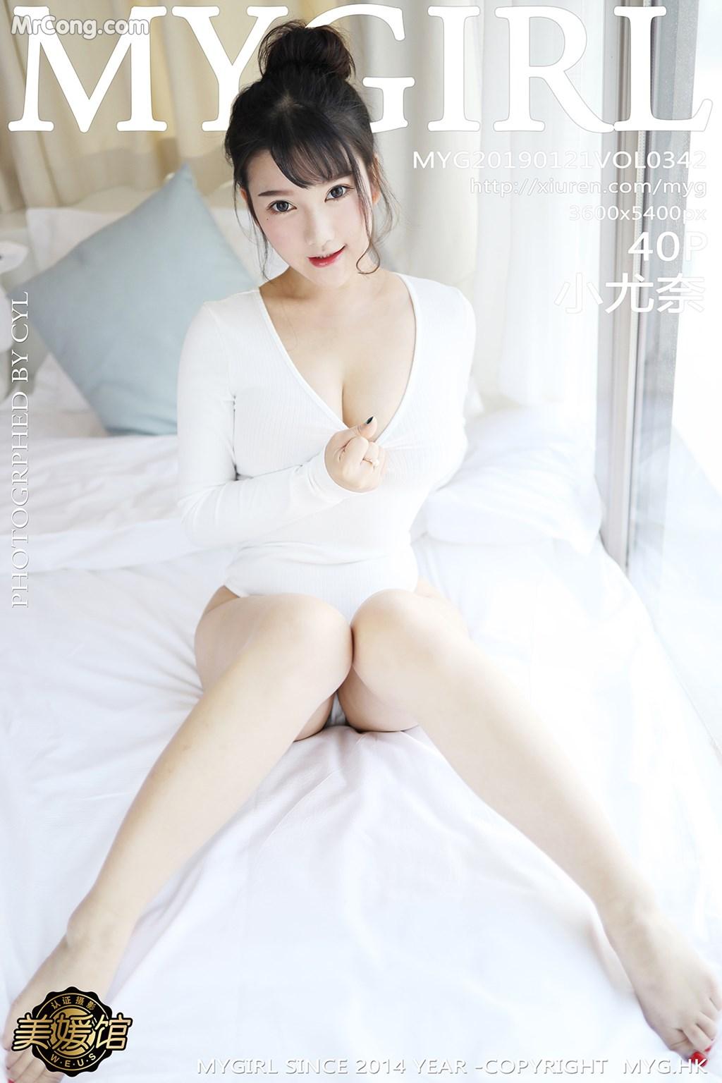 MyGirl Vol.342: Người mẫu Xiao You Nai (小尤奈) (41 ảnh)