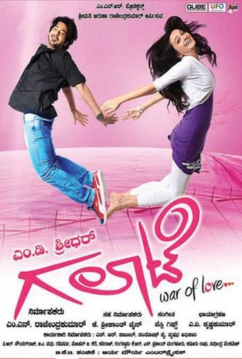 Galaate 2013 UNCUT Dual Audio Hindi Movie Download
