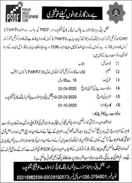 national-highways-motorway-police-free-training-course-2020