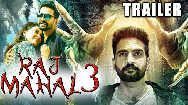 Raj Mahal 3 (Dhilluku Dhuddu) 2017 Hindi Dubbed Movie HDRip