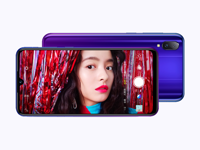 Vivo releases Z3i Standard Edition with IPS LCD screen