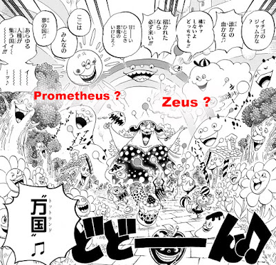 Big Mom Prometheus dan Zeus