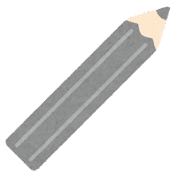 色鉛筆のマーク(灰色)