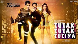Tutak Tutak Tutiya (2016) Hindi 300mb Movie Download Desi pDVD
