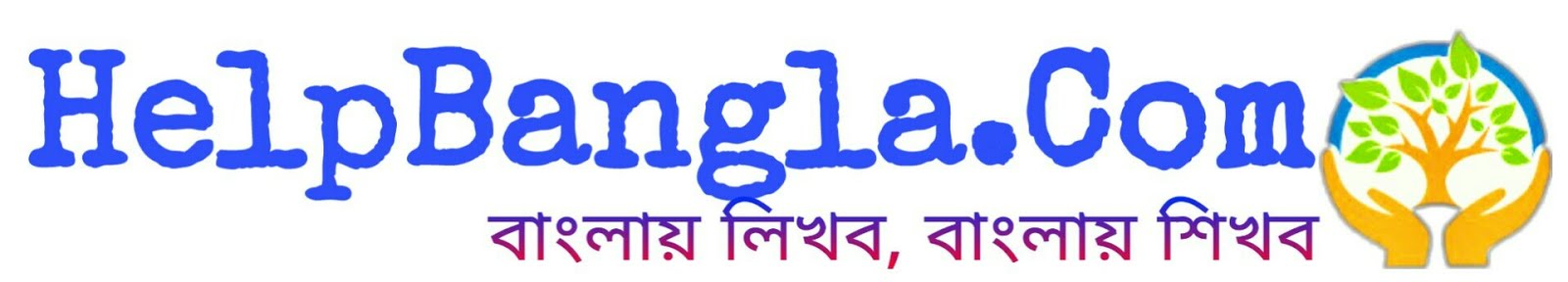 Bangla Tips And Tricks Top Blog website