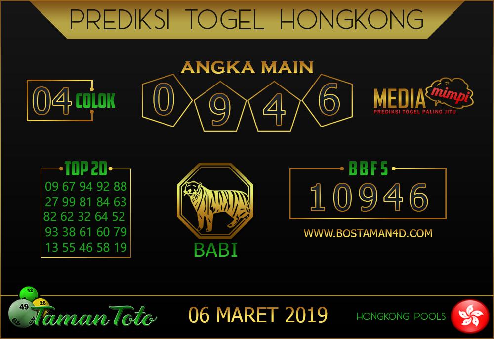 Prediksi Togel HONGKONG TAMAN TOTO 06 MARET 2019