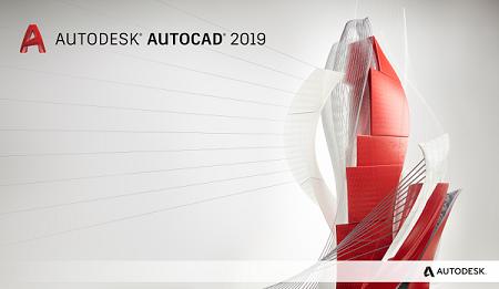 تحميل برنامج اوتوكاد 2019 Autocad بالتفعيل روابط مباشرة