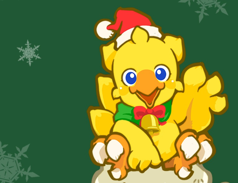 Final Fantasy Christmas.The 24 Games Of Christmas Day 15 Final Fantasy Type 0 Hd