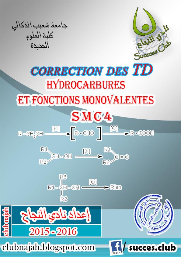 Correction Des Td Hydrocarbure Et Fonction Monovalentes Smc4 Club